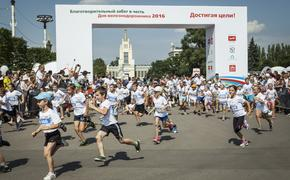 Благотворительный забег «Достигая цели!» пройдет по всей России