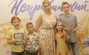 Фонд Тимченко приглашает приемные семьи России поучаствовать в конкурсе