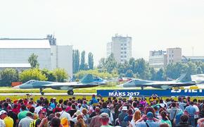 МАКС: Жуковский нельзя Кубинка