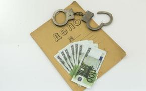 Арестован экс-начальник тыла ГУ МВД по Нижегородской области