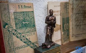 О памятнике Арсеньеву во Владивостоке