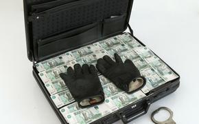 Выявление и анализ финансовых преступлений