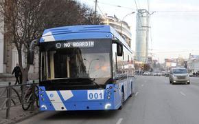 Электробус в первый раз прошел по маршруту в Екатеринбурге