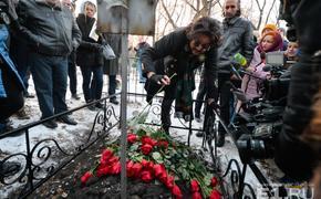 Филипп Киркоров посетил могилу предка в Екатеринбурге