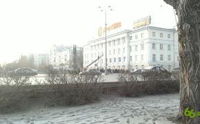 В Екатеринбурге эвакуировали колледж им. Ползунова