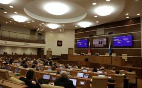 Свердловское правительство закупит акций почти на 500 млн рублей