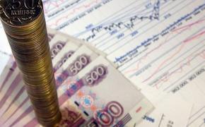 Опубликована смета финансирования районов Екатеринбурга