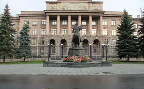 Свердловский губернатор встретился с новым командующим ЦВО