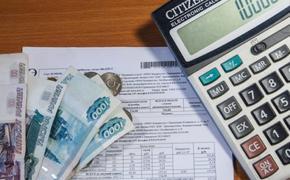 Для Петербурга установили самую высокую тарифную планку в стране