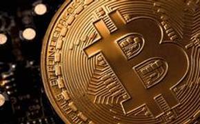 В Нижнем Тагиле запустили собственную криптовалюту
