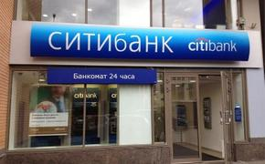 "Роспотребнадзор оштрафовал ""Ситибанк"""
