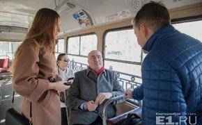 Автора транспортной реформы в Екатеринбурге Илон Маск назвал идиотом