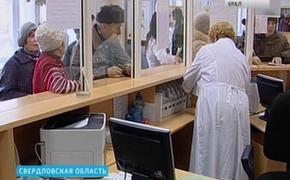 40 свердловских детских садиков закрыто из-за ОРЗ