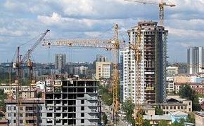 Объем сдачи жилья в Екатеринбурге сократился до 963 тыс. кв.м.