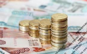 Принят бюджет Екатеринбурга на 2018 год