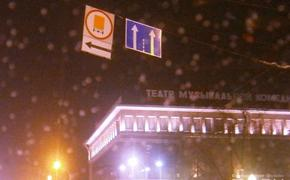 На улице Карла Либкнехта в Екатеринбурге закрыт левый поворот на проспект Ленина