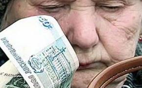 Не хвтатит баллов - не будет пенсии