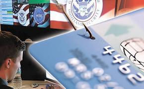 На крючке у финансовой разведки США