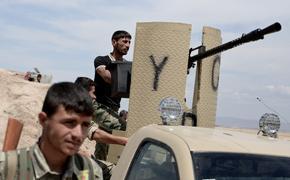 За всё ответят курды?