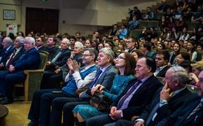 День российской науки отметили в концертном зале Новосибирского ГАУ