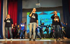В Новосибирске закрыли сезон «Снежного десанта»