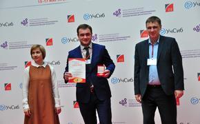 СГУПС презентовал свои программы на выставке «УчСиб-2018»