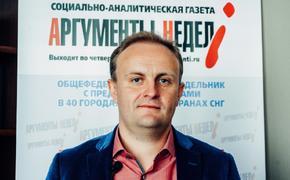 Политик Дмитрий Некрасов рассказал о выборах, Путине и отравлении Скрипаля