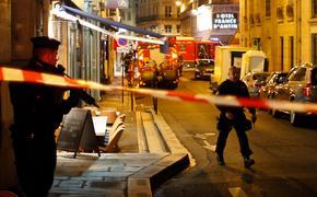 Посольство РФ запросило Францию о гражданстве нападавшего на людей в Париже