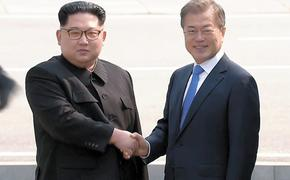 Корейский гамбит