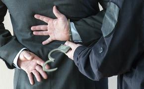 ФСБ раскрыла деятельность экстремистской группировки в Крыму