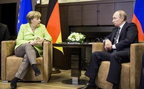 Европа мечется между США и Россией: туда, сюда, обратно