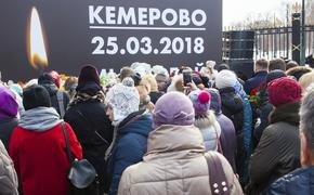 """Обвинения по делу о пожаре в """"Зимней вишне"""" предъявили главе кемеровского МЧС"""