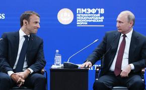 Макрон переходит на русский, а Путин – на евро