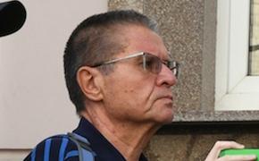 Адвокаты Улюкаева просят снять арест с имущества бывшего чиновника