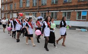 Учительнице из Омска предложили работать моделью