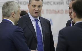Леонид Слуцкий назвал три главных итога встречи Путина и Трампа