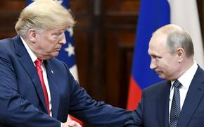 """Эксперт высказалась о заявлении Трампа насчет """"вмешательства России"""" в выборы"""