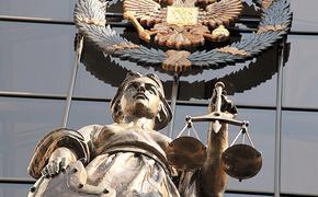 Суд уполномочен заявить