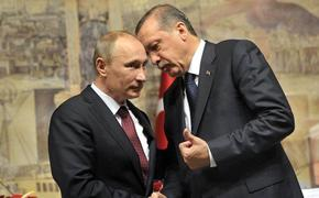 Москва должна примирить Турцию и Армению