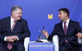 Аналитик назвал главную помеху на пути примирения властей Украины с Россией
