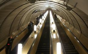 Появились новые подробности убийства сотрудника полиции в метро Москвы