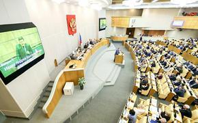 Депутат Госдумы рассказал о плане Москвы для сражающихся с Украиной ДНР и ЛНР