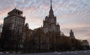 МГУ вошел в топ-50 мировых вузов в рейтинге Round University Ranking