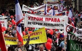 Неграждане Латвии: годы без права голоса!