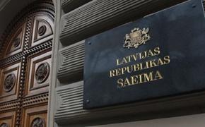 Выборы в сейм Латвии, и чем насолил Кремль министру иностранных дел?