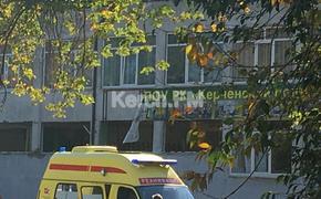 СК квалифицировал взрыв в Керчи как теракт