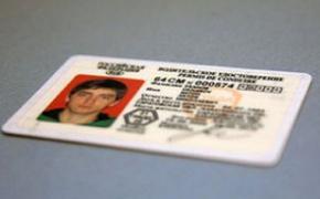 Вступили в силу новые правила восстановления водительского удостоверения