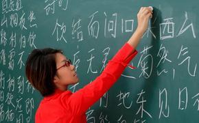 Сложно ли учить китайский язык и как выглядит китайская клавиатура?