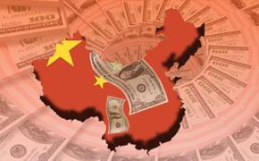 Как Китай экономически захватывает мир