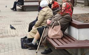 Латвия: российским пенсионерам придется страховать свое здоровье